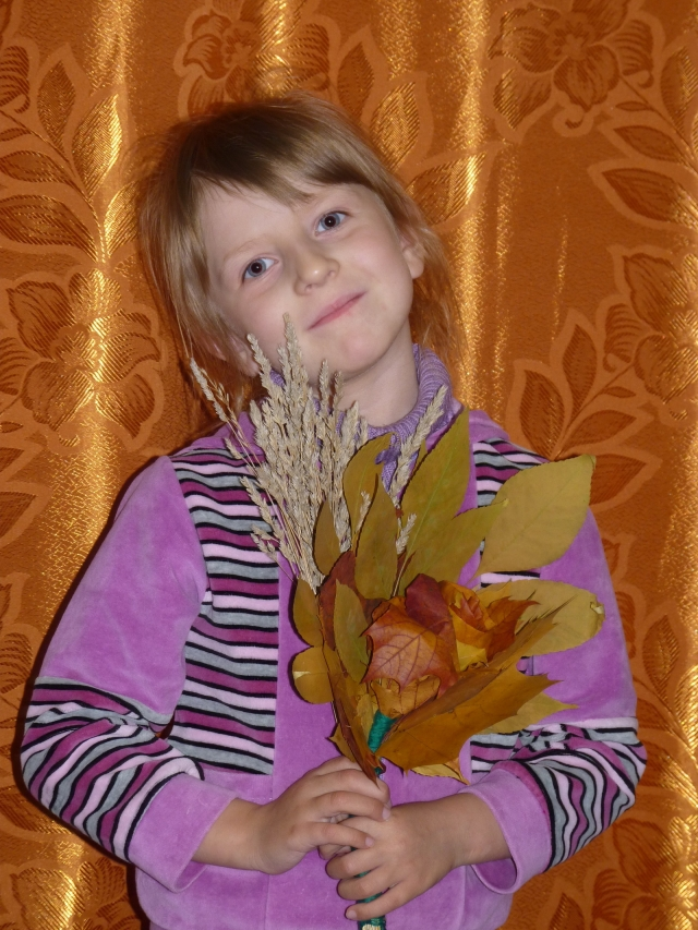 Осенне настроение